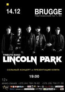 Lincoln Park tribute band